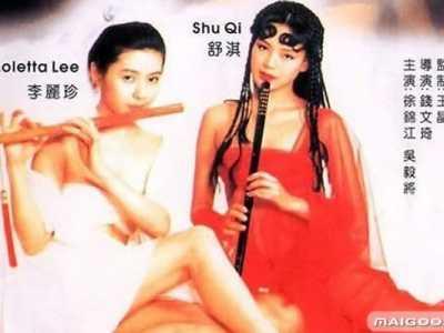 香港三圾片排行榜 香港最经典的三级片